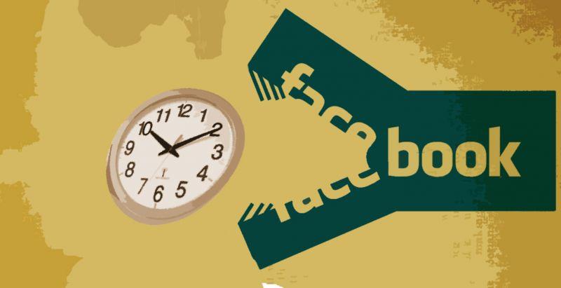 """ابتعد عن الـ """" فيسبوك""""  تكن أكثر سعادة"""