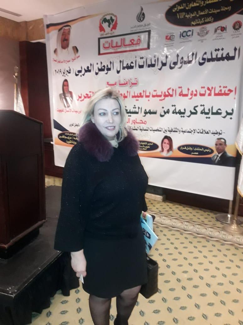 ايناس بن نصر رئيسا للاتحاد الدولى لرجال الاعمال والمستثمرين بـ تونس