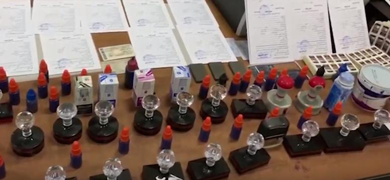 فيديو | ضبط تشكيل عصابي تخصص في تزوير المحررات الرسمية بالأسكندرية