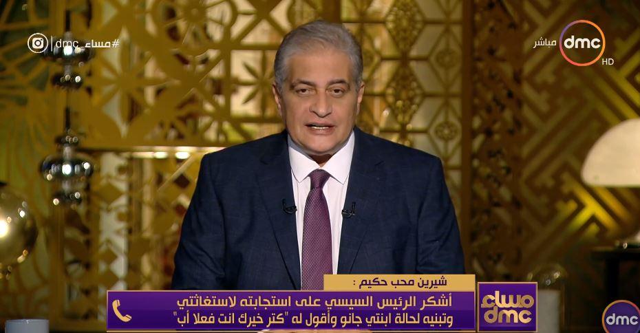 فيديو | السيسي يستجيب لعلاج « جانو ».. ووالدتها للرئيس: فعلا « أب لكل المصريين »