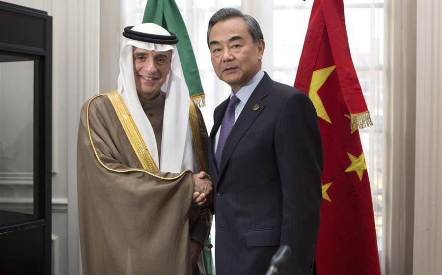 الصين والسعودية تتفقان على تعزيز العلاقات الثنائية في شتى المجالات