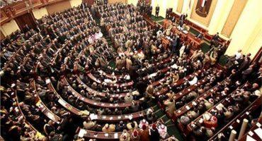 تشريعية النواب تستمع لآراء رجال القضاء حول تعديلات الدستور غدا