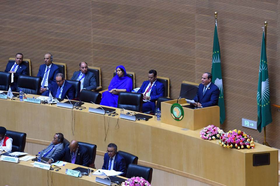 القمة الأفريقية تتصدر عناوين الصحف
