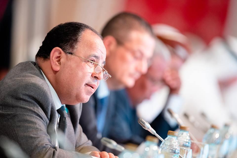 صور | وزير المالية : مصر تمتلك تجربة ثرية في تعزيز الشفافية ومكافحة الفساد
