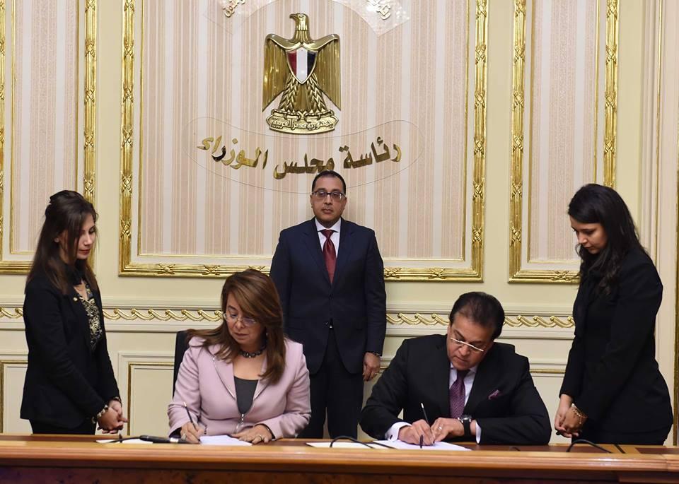 صور | رئيس الوزراء يشهد توقيع بروتوكول بين وزارتى التضامن والتعليم العالى