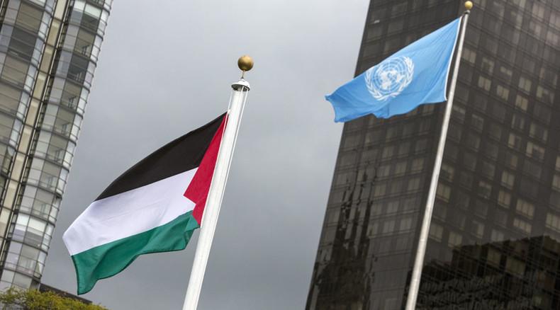منظمة التحرير الفلسطينية:رفض الاحتلال زيارة ممثلي مجلس الأمن لفلسطين إرهاب ضد هيئة دولية