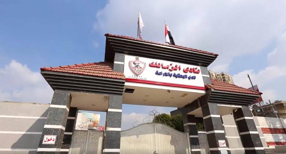 السفارة المصرية في أنجولا تنهي ترتيبات استقبال بعثة الزمالك غدا