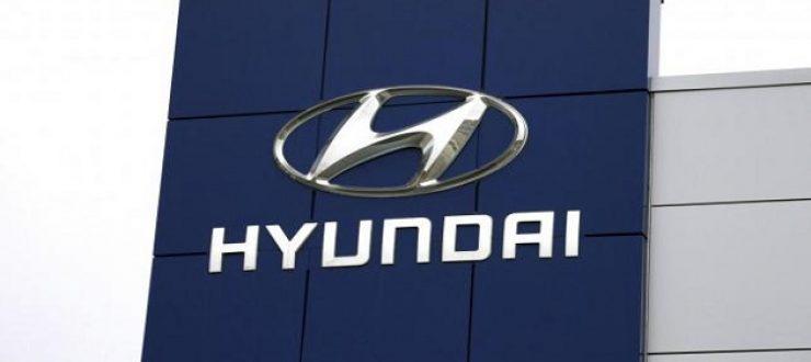 %7.7 انخفاضا في مبيعات هيونداي في يناير لضعف الطلب من الخارج