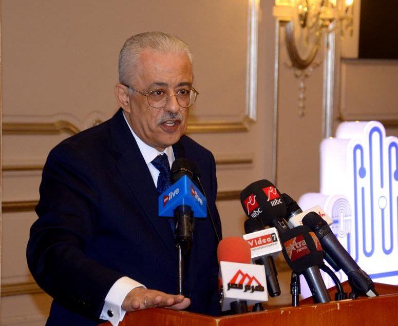 طارق شوقي : نظام التعليم الجديد يهدف إلى تغيير الثقافة المصرى وتطوير عقلية الطالب