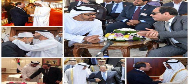 مصر والإمارات .. أنشودة حب على أوتار السياسة
