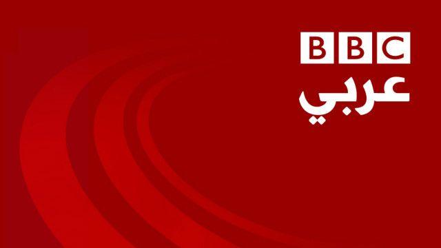 هجوم عاصف على « بي بي سي» البريطانية بسبب استضافتها لقيادي إخواني