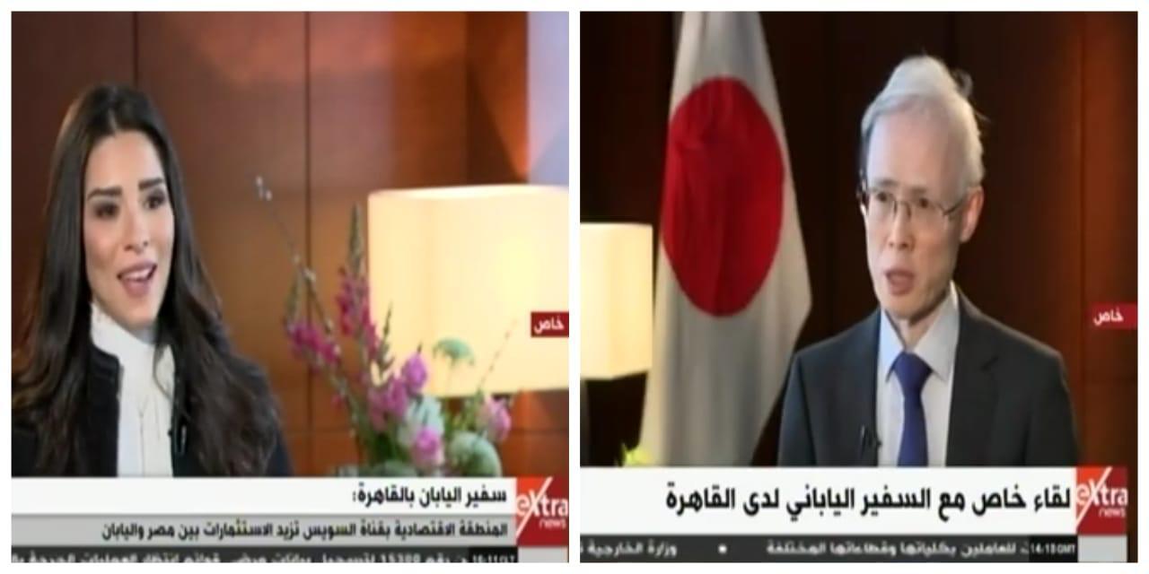 فيديو| 16 تصريحًا لـ سفير اليابان لدى مصر أبرزها عن المدارس اليابانية
