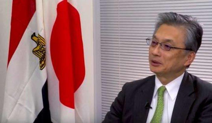 مسئول بالخارجية اليابانية : مصر تلعب دورا محوريا في استقرار الشرق الأوسط