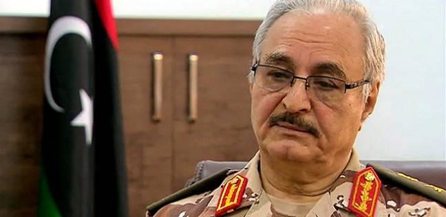 الجيش الليبى ينفى عقد اجتماع بين المشير حفتر ووفد أمريكى رفيع المستوى