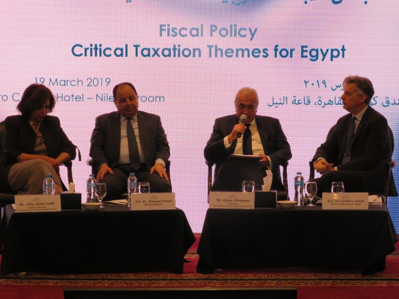 صور | وزير المالية : وضع مصر الاقتصادي حاليا أفضل من السابق بشهادة المؤسسات الدولية
