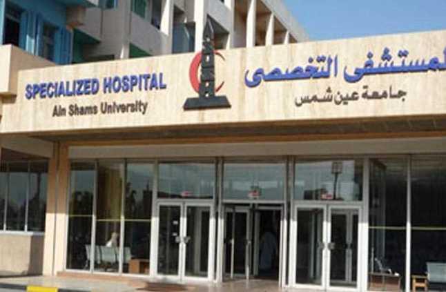 جامعة عين شمس تنفى وجود وفيات بمستشفى الدمرداش من مصابى محطة مصر