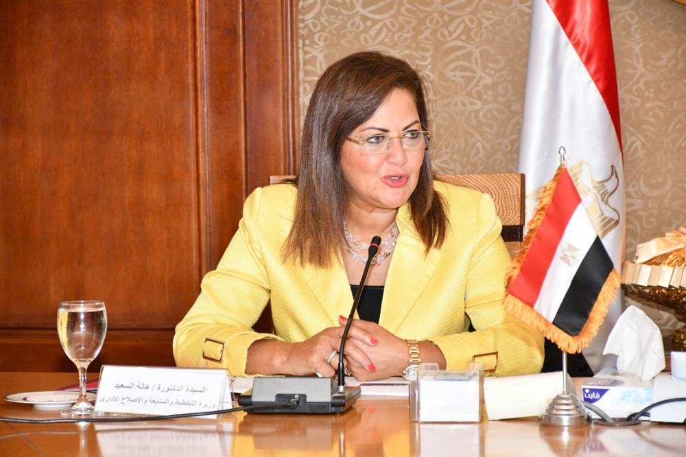 وزيرة التخطيط تصدر تقريرًا حول إشادة المؤسسات العالمية بالاقتصاد المصري