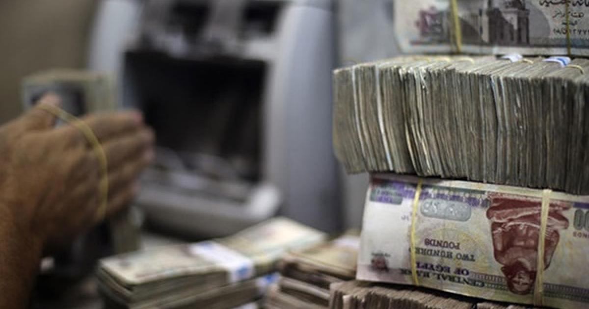 بلومبرج : السندات المصرية تحقق أفضل مكاسب في الأسواق الناشئة