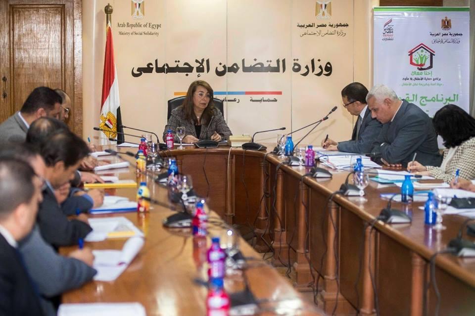 صور | وزيرة التضامن ترأس اجتماع اللجنة التنفيذية لبرنامج حماية الأطفال بلا مأوي