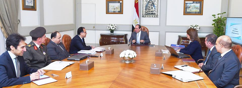 الرئيس السيسي يوجه بتركيز استراتيجية الحكومة على مساعدة الفئات الأكثر احتياجاً