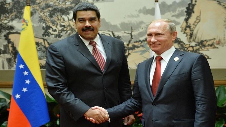 روسيا تعلن دعمها لجهود حكومة فنزويلا للتسوية السلمية في البلاد