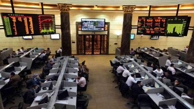 مؤشرات البورصة المصرية  تشهد تراجعًا جماعيًا لدى إغلاق تعاملات اليوم
