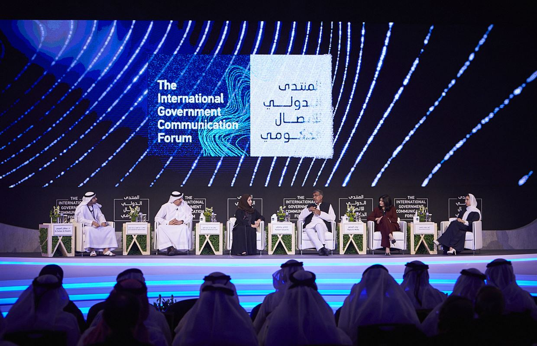 منتدى الاتصال الحكومي بالشارقة يبحث تطوير سلوكيات الإنسان