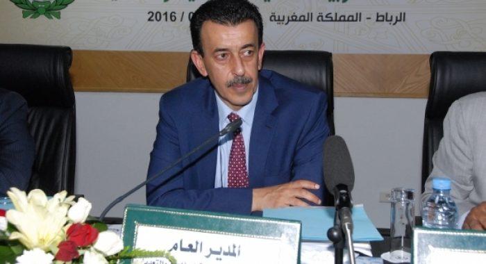 العربية للتنمية الصناعية: مصر مؤهلة لتصبح مركزا إقليميا للطاقة