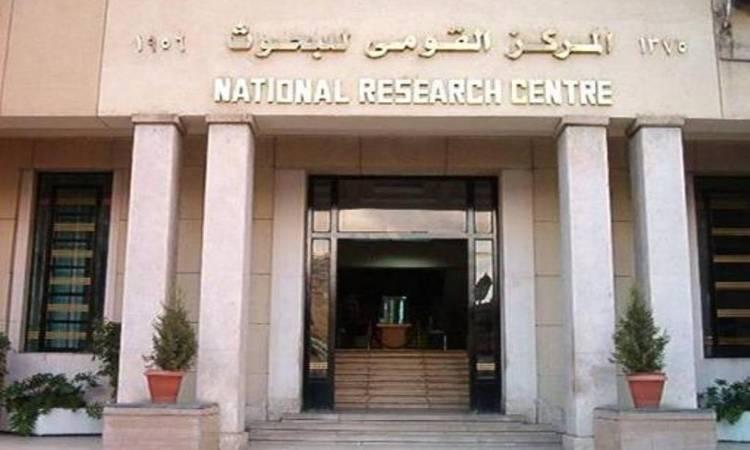 «القومي للبحوث الفلكية» ينظم ورشة عمل «الرصد البصري للأقمار الصناعية»
