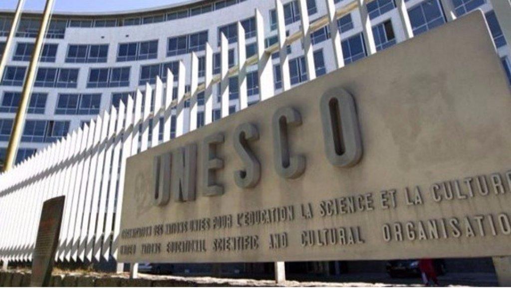منظمة كونغولية تحصد جائزة دولية تقديرا لدورها فى تعزيز التسامح