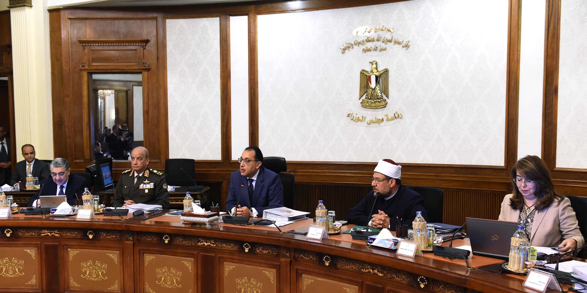 صور| مجلس الوزراء يوافق على قانون زيادة المعاشات والأجور وحركة ترقيات للعاملين