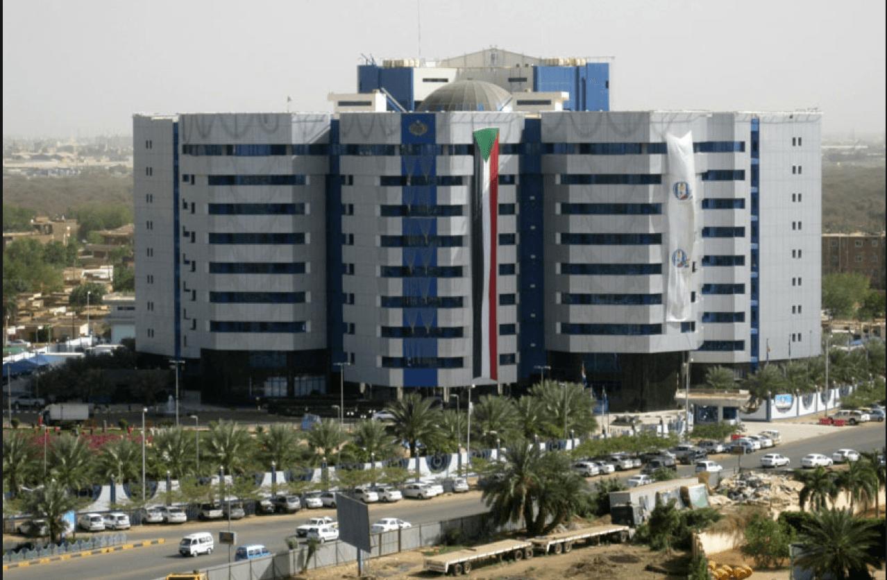 بنك السودان المركزي يرفع سعر العملة المحلية مقابل العملات الأجنبية