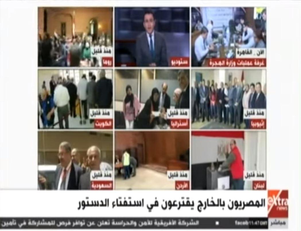شاهد| إكسترا نيوز تنقل مشاركة المصريين في الاستفتاء على تعديلات الدستور