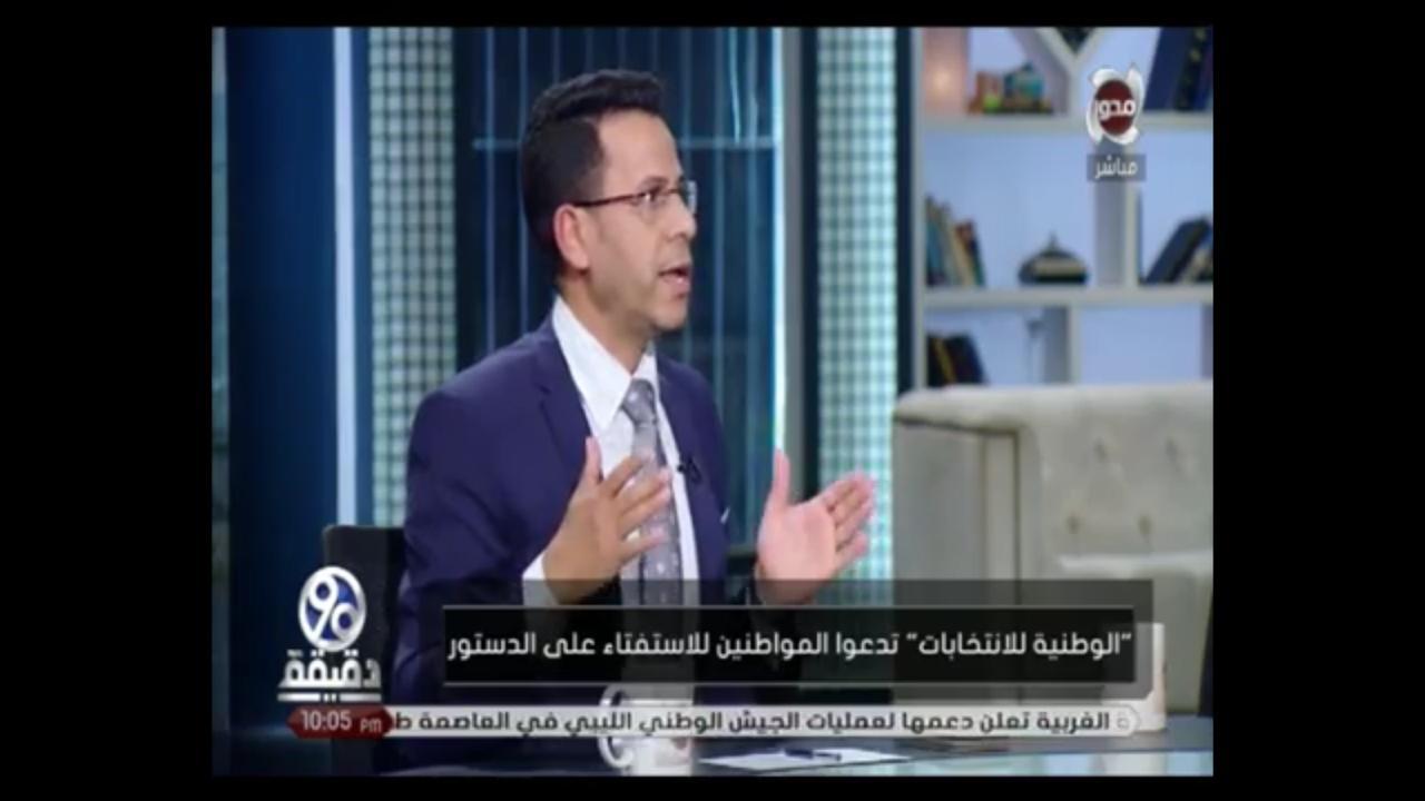 فيديو| محمود الضبع: علي الشباب المشاركة في الاستفتاء لرسم صورة تليق بمصر