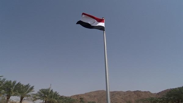 """ذكرى تحرير """"أرض الفيروز"""" تعلم الأبناء معنى التضحية والذود عن الوطن"""