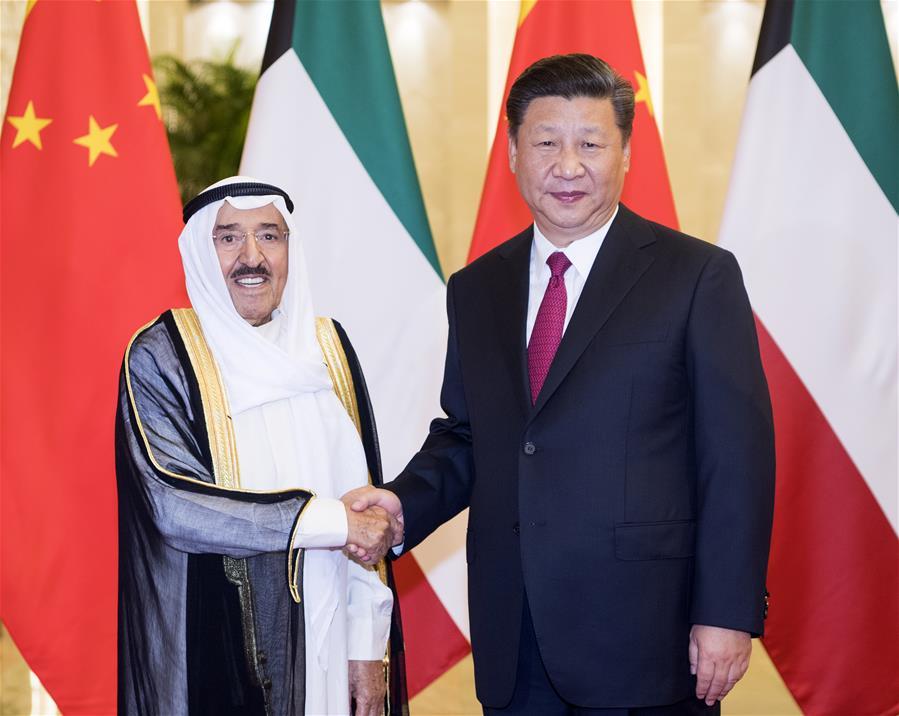 الكويت والصين توقعان مذكرتي تفاهم على هامش منتدى مبادرة الحزام والطريق