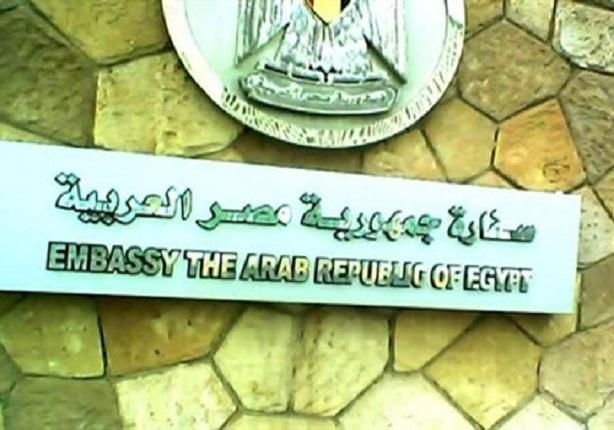 سفارة مصر بالسودان تدعو الجالية المصرية للمشاركة في الاستفتاء