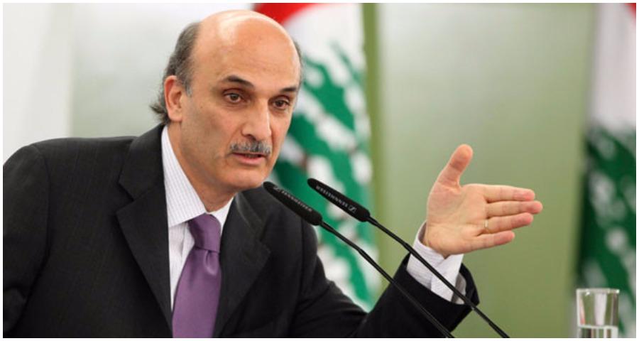 رئيس حزب القوات اللبنانية: لا يمكن أن تقوم دولة قوية في وجود سلاح حزب الله