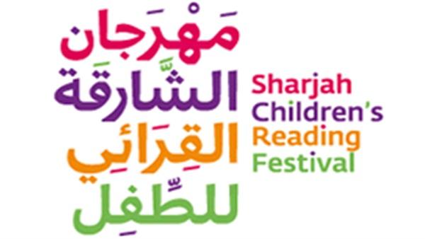 مهرجان الشارقة القرائي ينظم ورشة لصناعة الأفلام للأطفال