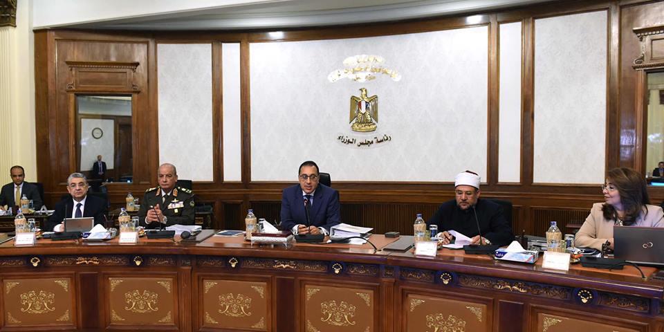 مجلس الوزراء يوافق على تعديل قانون حماية حقوق الملكية الفكرية