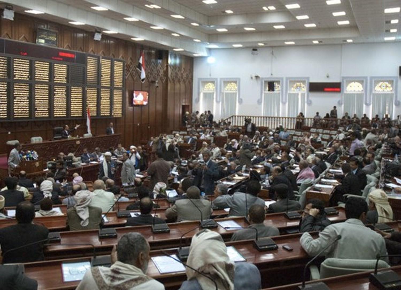 مجلس النواب اليمني يدعو دول التحالف إلى الاستمرار في دعم الشرعية