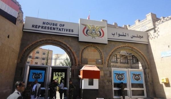 رئيس مجلس النواب اليمني يؤكد الحرص على الحل السياسي