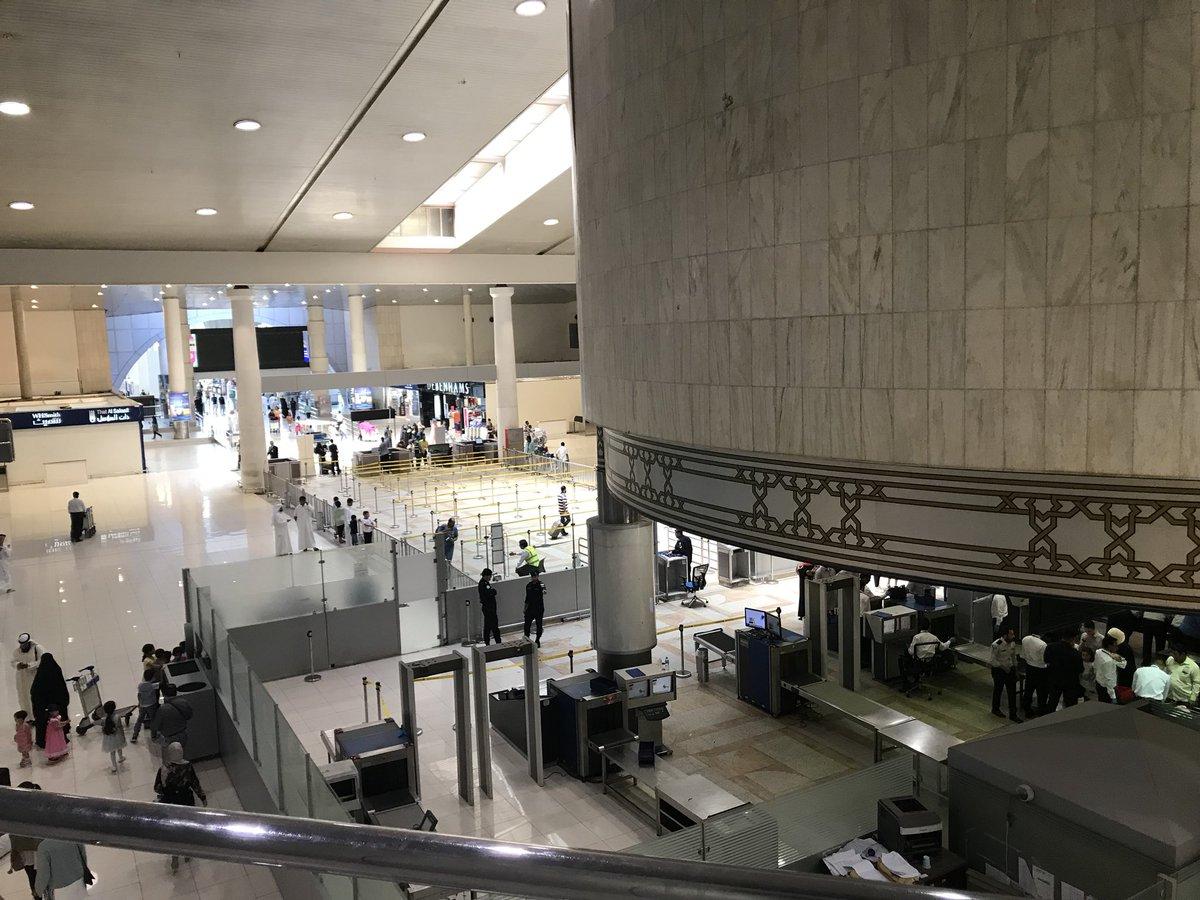 ضبط طرد بريدي يحتوي على مواد متفجرة بمطار الكويت