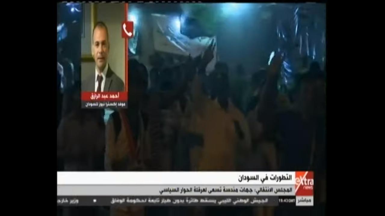 فيديو  إكسترا نيوز توفد أول مراسل مصري إلى السودان