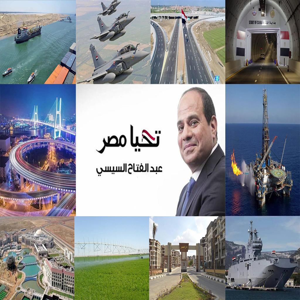 """بين """" هاتبنوا مصر معايا"""" و"""" أنا ضد الكسر"""" مقولات السيسي تلهم مبادرات الخير والوطنية في رمضان"""
