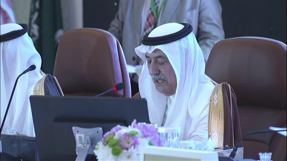 انطلاق أعمال مؤتمر التعاون الإسلامي بمشاركة مصر
