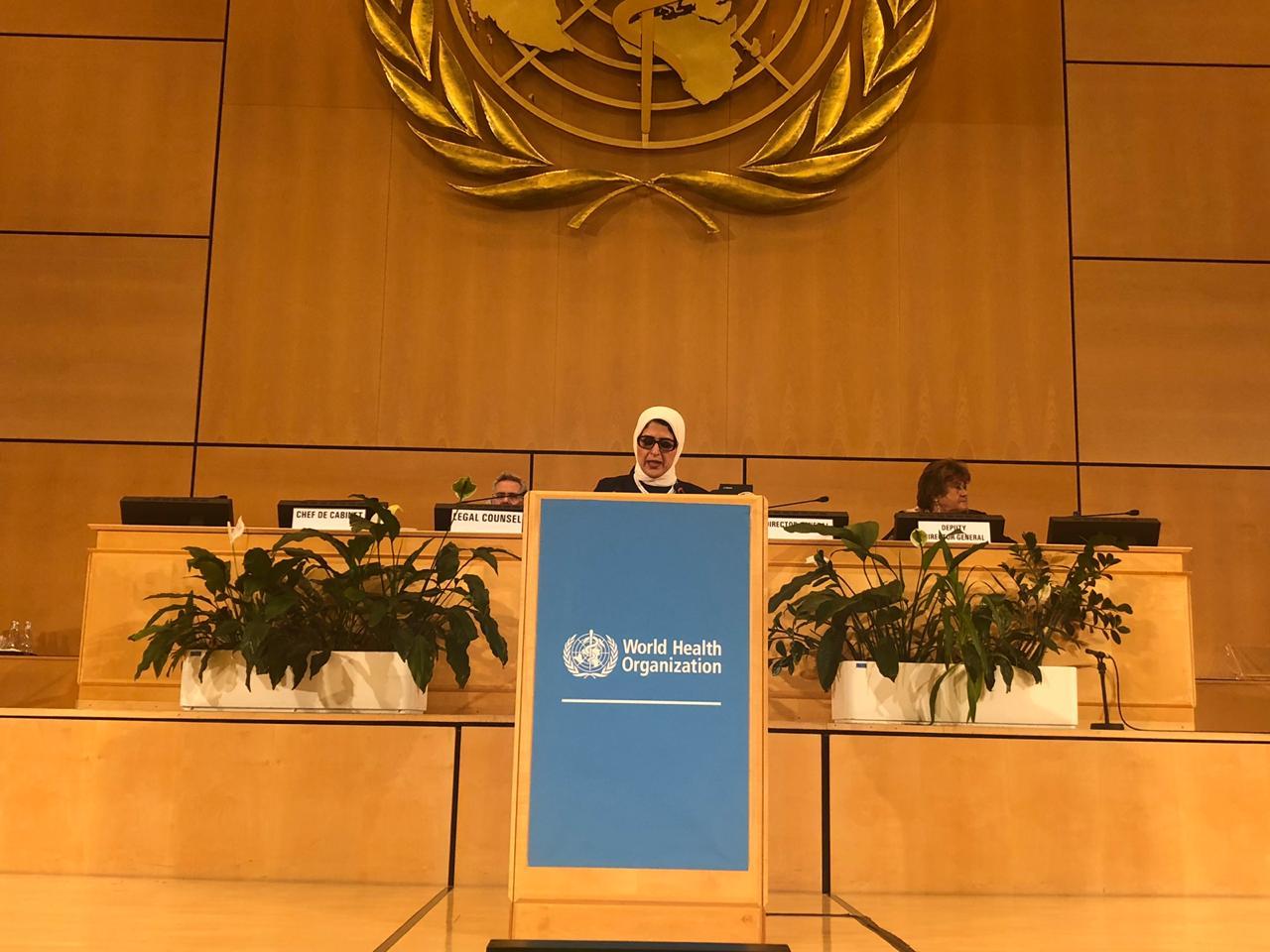 فيديو| وزيرة الصحة: نعمل على تطوير أنظمتنا الصحية.. ونسعي للتعاون مع منظمة الصحة العالمية