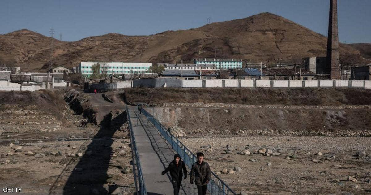 كوريا الشمالية تعاني من أسوأ موجة جفاف في تاريخها