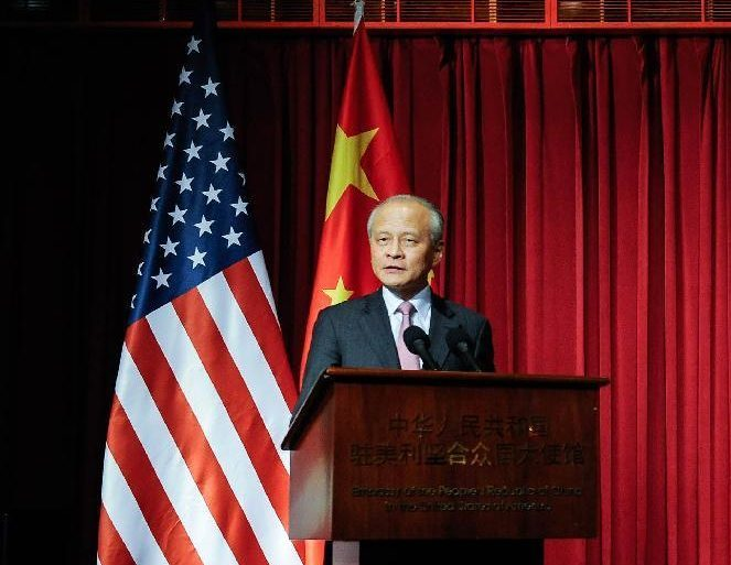 سفير الصين بواشنطن يحذر من المحرضين على «حرب باردة جديدة»