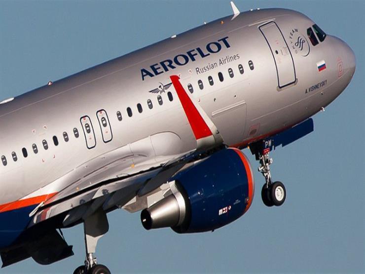 """الخطوط الروسية """"إيروفلوت"""" توقف رحلاتها إلى كولومبو وبالي"""